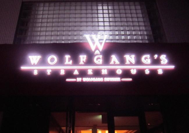 Wolfgang1